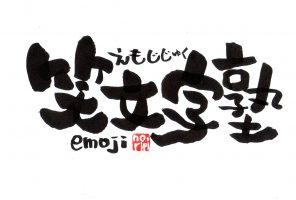 熊日定期講座 @ びぷれす熊日会館6階 熊日生涯学習プラザ | 熊本市 | 熊本県 | 日本