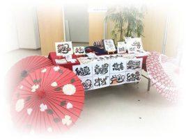 熊日荒尾販売センター秋祭り @ 熊日荒尾販売センター | 荒尾市 | 熊本県 | 日本